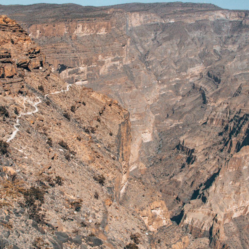 Balcony Walk Oman