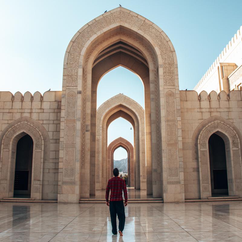 Oman Sultan Qaboos Mosque