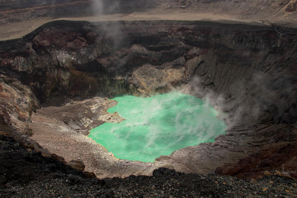 Santa Ana Volcano, El Salvador
